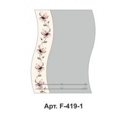 """Зеркало с полкой F-419-1 """"Цветочный ритм"""""""