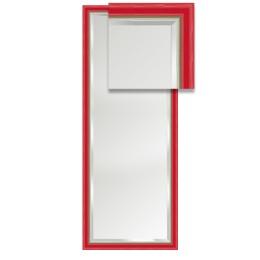 Зеркало в багетной раме М-227 (55х140)