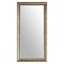 Зеркало в багетной раме М-264 (140х70)